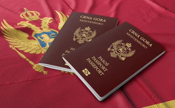 Шестеро українців стали власниками «золотих паспортів» Чорногорії: прізвища - volynfeed.com