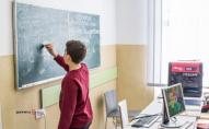 В українських школах з'являться нові предмети