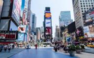 В Україні може з'явитися власний Нью-Йорк