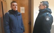 Правоохоронці затримали трьох осіб після пожежі в Харкові. ФОТО