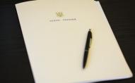 Зеленський підписав закон: тепер зареєструвати шлюб буде ще простіше