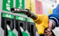 Хто регулюватиме ціни на паливо?