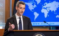 США офіційно визнали РФ агресором