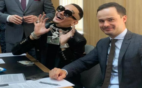 Судили відомого російського блогера та музиканта Моргенштерна. ФОТО