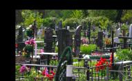 На кладовищі волинського селища орудують вандали
