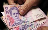 Перерахунок пенсій: кого торкнуться зміни