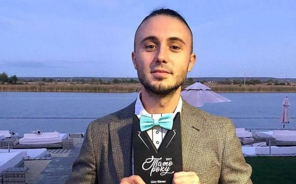 Відомий український співак став «Татом року»