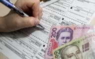 Допомога від держави: на що можна витратити субсидію