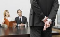 Паризьку мерію оштрафували за «дискримінацію чоловіків»