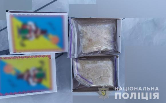 У Ковелі та Нововолинську затримали чоловіків з наркотиками. ФОТО