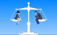 Чому жінки в Україні отримують меншу зарплату, ніж чоловіки