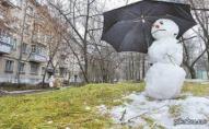 У Луцьку - абсолютний температурний рекорд за грудень 2020 року