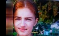 Розшукали зниклу 14-річну лучанку