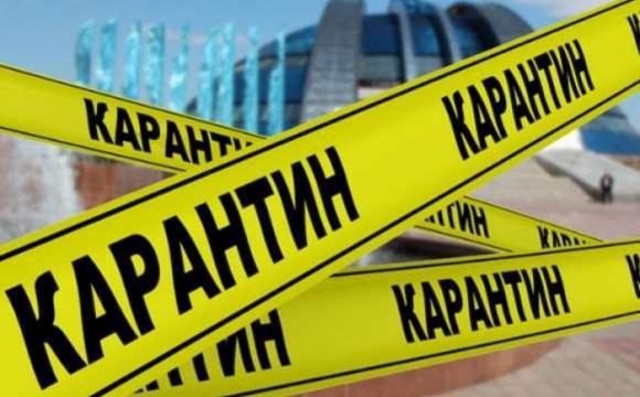 Україна може перейти у «жовту» зону з 22 вересня