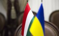В Угорщині звинуватили Україну в політиці залякування угорців