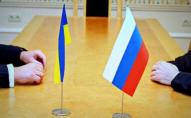 Росія проігнорувала засідання ТКГ
