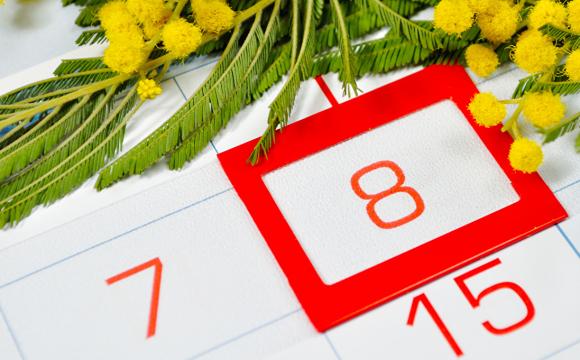 Голова Інституту нацпам'яті назвав нелогічним вихідний 8 березня