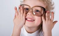 Як зберегти зір