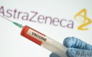 Невідомо, коли Луцьк отримає коронавірусну вакцину