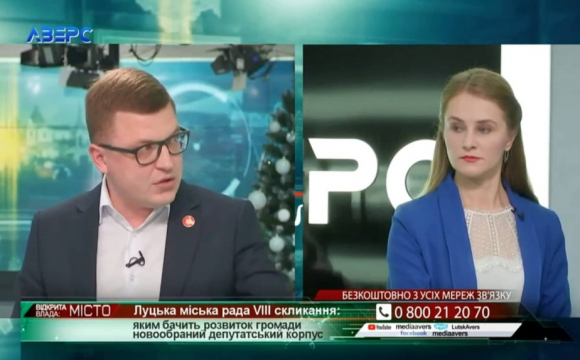 Треба закласти кошти на боротьбу з коронавірусом, – Шкітер про бюджет Луцька на 2021 рік (відео)