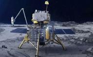 Китайський космічний зонд зі зразками Місяця приземлився