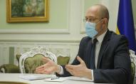 Україна веде переговори із шістьма виробниками COVID-вакцин – Шмигаль