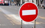 В Луцьку перекриють дороги