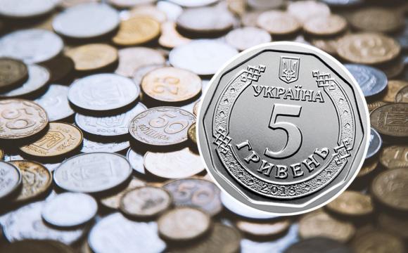 В Україні з'явиться нова 5-гривнева монета. ФОТО