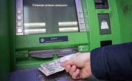 ПриватБанк перестає видавати гроші