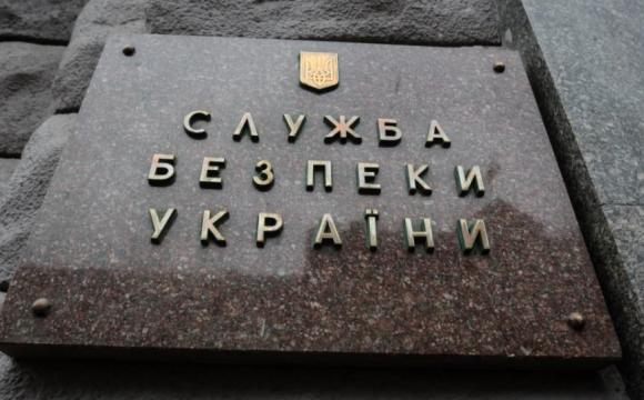 Екс-заступнику голови СБУ оголосили про підозру
