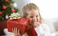 У Луцьку 250 дітей-сиріт отримали подарунки до Дня святого Миколая