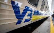Укрзалізниця призупиняє продаж квитків до Прикарпаття