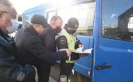 У Луцьку проводять перевірку приміських маршруток