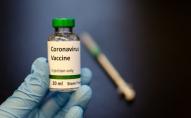 Нова вакцина від коронавірусу буде лише у США