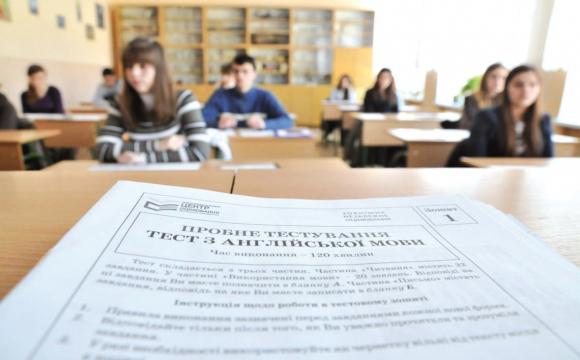 Учням платитимуть за здачу ЗНО?