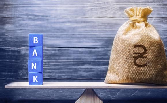 Як вибрати банк для розміщення депозиту