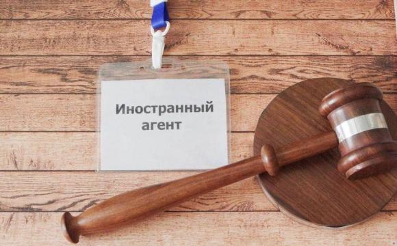 У Росії «Радіо Свобода» оштрафували  на $730 тисяч