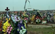 Луцькрада виділила пів гектара мертвим людям. ВІДЕО