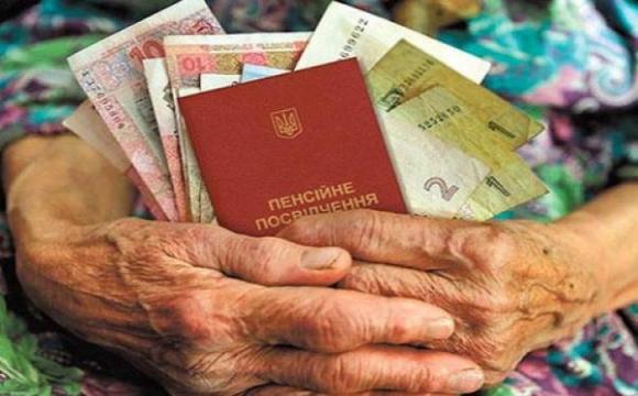 Комусь 15 тисяч, а комусь 200 грн: українцям перерахували пенсії