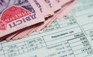 Українцям знову скорочують субсидію, невдовзі взагалі скасують?