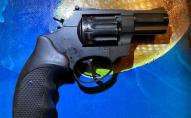 Чоловік застрелив співмешканку через витрачені заощадження. ФОТО
