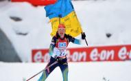 Біатлон: чоловіча збірна України показала найкращий результат сезону в естафеті