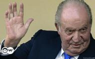 Королівський скандал в Іспанії: монарха хочуть позбавити недоторканності