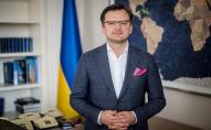 МЗС закликало світ засудити ескалацію на Донбасі