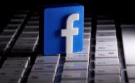 Facebook читає ваші листи?