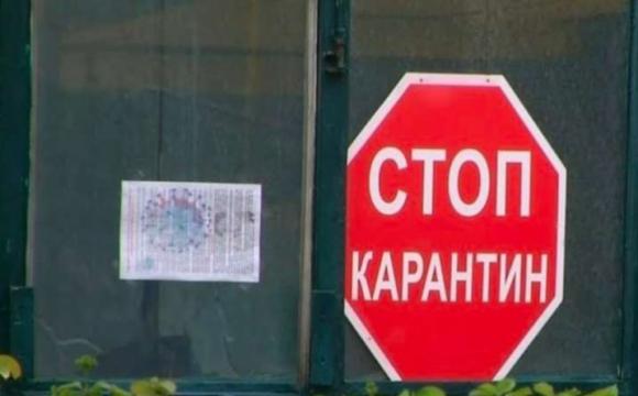 Повідомили, які області можуть потрапити до «червоної» зони карантину