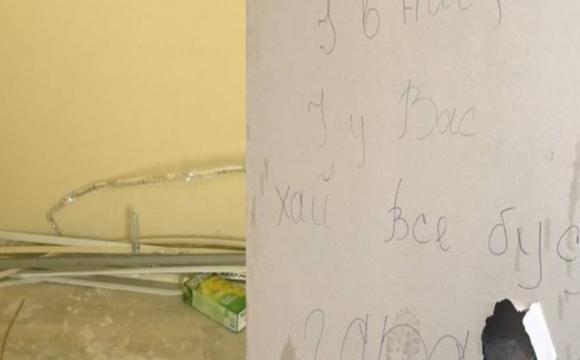 Аптекарі, які понищили приміщення Волинської дитячої лікарні, відшкодували збитки