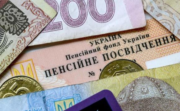 Українським пенсіонерам підвищать виплати