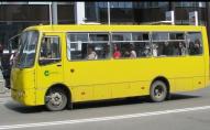 У Луцькій громаді змінили рух двох маршруток