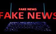 ЄС хочуть накласти санкції на виробників фейкових новин